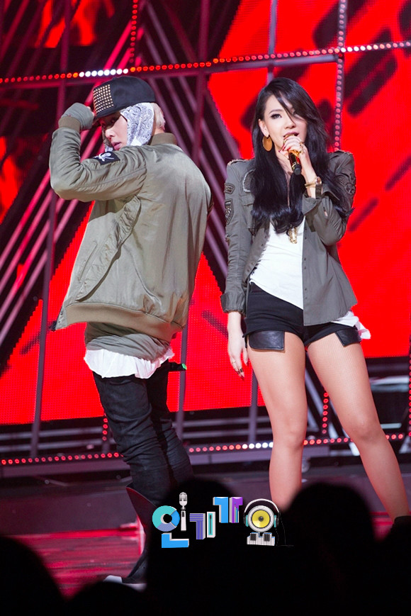 cl and g dragon dating 2013